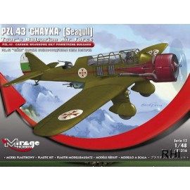 481316, 1/48 PZL.43 Tsar's Bulgarian