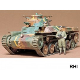 35075,1/35 Jap. Tank Type 97
