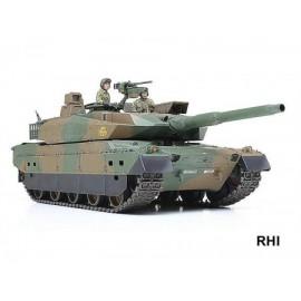 35329 1/35 JGSDF Type 10 Tank