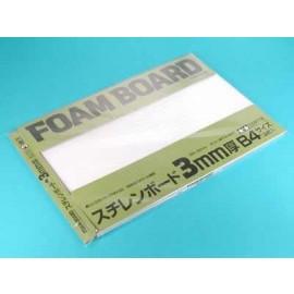 70138, Schaumstofplaat 3mm (3)