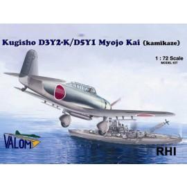 72029 1/72 Kugisho D3Y2-K/D5Y
